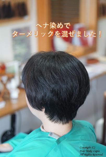 pptDE8B.pptm [自動保存済み]      2   600
