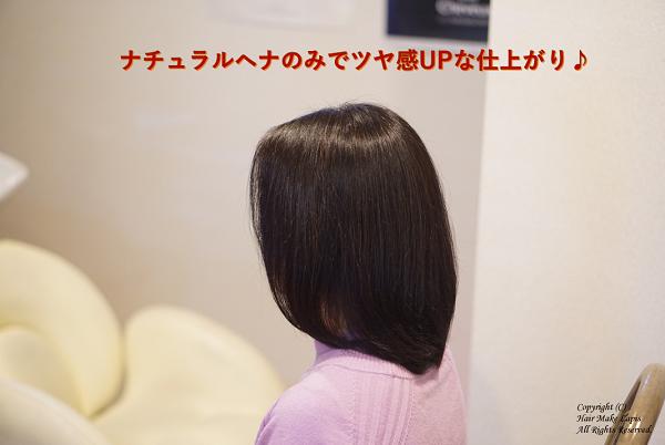 pptDE8B.pptm [自動保存済み]         3       600