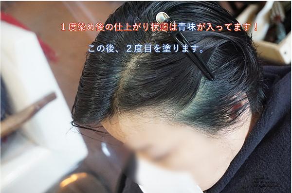 pptDE8B.pptm [自動保存済み]    4-2   600